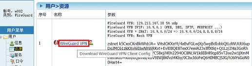 """WEB 用户门户的""""资源""""页面"""